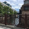この石川町と相性が良すぎるということで。