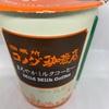珈琲所コメダ珈琲店「まろやかミルクコーヒー」