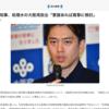 4月14日(水)吉村知事勇気ある発言政府が安全と言うなら汚染水を大阪湾に、田中邦衛を偲ぶ、会津の5桜