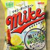 ジャパンフリトレー マイクポップコーン 瀬戸内レモン&ペッパー味