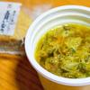 5月8日(火)10種類の具材入りの和風生姜スープと、糖尿病だった上杉謙信。