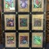 遊戯王カード LIMITED EDITION 1 開封済み全9種フルコンプ