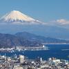 【2020年】静岡のおすすめ酒屋・ワインショップ5選