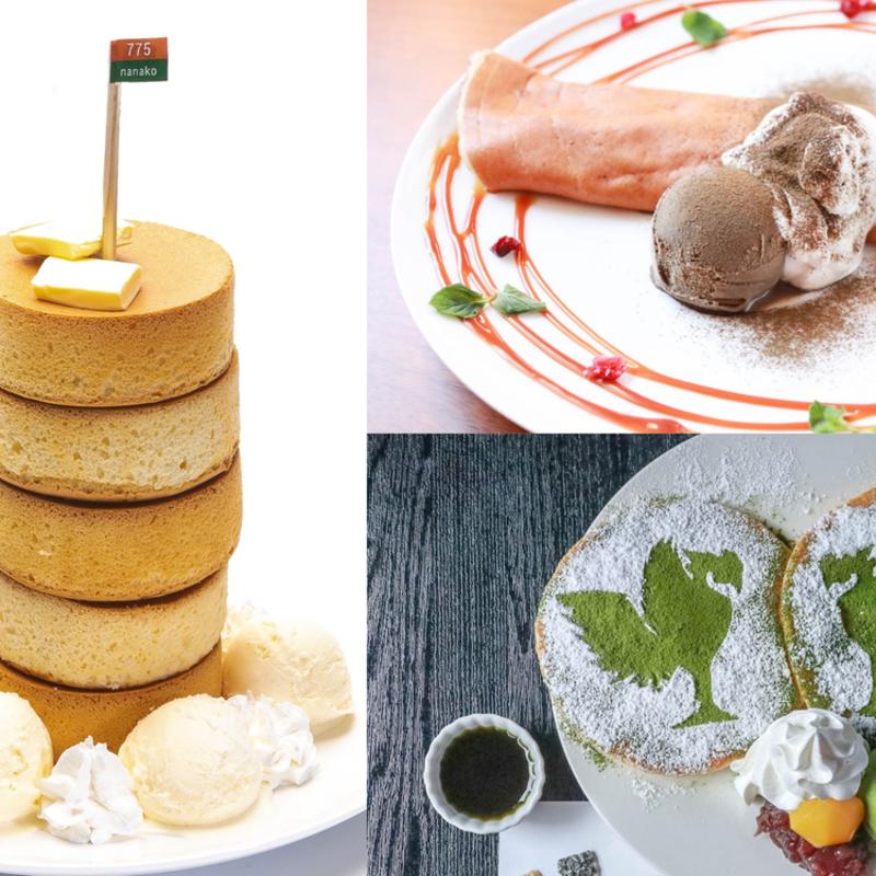 一度は食べておきたい!京都を味わうご当地パンケーキ
