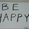 ヒッチハイクつくば~広島 体験記② 「BE HAPPY」 の真意