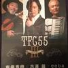 NO99. 「TFC55 LEVEL III」&   「Kaleidoscop」