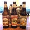 Sister Cities of Nashville Virtual Bier Dinner