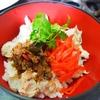 サラダチキンde鶏飯~中華風~ダイエットレシピ