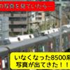 《東急》【写真館445】昨年春に懐かしい8500系をいっぱい撮っていた!!!