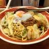 【今週のラーメン1963】 広州市場 五反田店 (東京・五反田) 雲呑汁なし担々麺