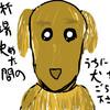 すげーよ日本代表!日本サッカーがおもしろくなる! #daihyo #日本代表