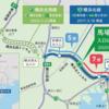 首都高 横浜北線 馬場出入口が2020年2月に開通