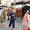 櫛まつり2019、舞妓さんの舞踊と時代風俗行列を撮影!