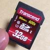 Amazon アウトレットってどうなんやろと思って注文してみた ~Amazon.co.jp限定Transcend SDHCカード 32GB~