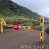 ハワイ旅行㉝ オアフ島一周ドライブをレンタカーで 行き止まりで行けない カエナポイントに行ってきた