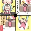 テレビ【生後8カ月】