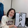 魂の書道〜RPAを使った不動産アプリの開発もミュールズにご相談を!