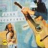 週末を Quiet に過ごすための音楽。ジョン・スコのガット・ギター。