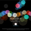新型iPhone披露か アップル、9月7日にイベント
