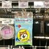 今日の横須賀店2-芝犬好きが歓喜するアイテムが入荷しました-