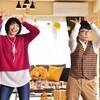 12/4「逃げ恥」8話までダイジェスト+恋ダンスロングVerが放送決定!