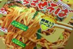 【一度食べたら止められない】カップ麺:名古屋発 台湾焼きそば(ニュータッチ)