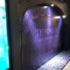 VRアトラクション『TYFFONIUM』今回は「フラクタス」をやってきた