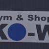 三重県津市にあるボルダリングジム「KO-WALL三重」に行ってきた