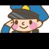 【警察官の知り合い】に対して特別待遇はあるのか?