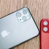 Apple Storeで割引販売されているiPhone 11/iPhone 11 Proについて質問しました