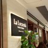 子連れ香港⑬-香港でイタリアン噂のリゾットを食べにLa Locanda