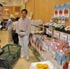 宇城市でマンゴーの出荷が最盛期