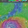 【災害】台風に備えて備蓄品チェック