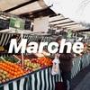 季節を感じるパリのマルシェ情報