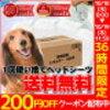 2017年ランキング1位の薄型ペットシーツが送料無料で500円クーポン配布中