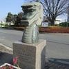 浦和くらしの博物館 民家園