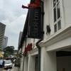 クアラルンプールのBackhome Hostelはオシャレで開放感抜群!