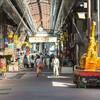 名古屋最古の商店街、円頓寺商店街を歩く