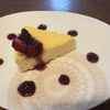 1日目より2日目が美味しい『修道院のチーズケーキ』のレシピ
