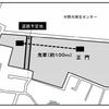 中野区の新たな方針は、旧中野刑務所正門「移設」。平和の森小跡地は売却(2020年11月)