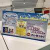 ポケモンセンターオーサカDX オープン記念 オリジナルクリアカード・プロモカード「漫才ごっこピカチュウ」