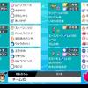 【S14シングル】エルフノラゴンリターンズ【最高&最終2010/172位】