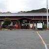 9年ぶりの吉野口駅