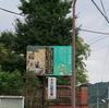 【京の国宝】三十帖冊子 仁和寺