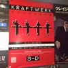 観覧記録 KRAFTWERK「3-D CONCERTS 1 2 3 4 5 6 7 8」DAY 4「The Man Machine」@赤坂BLITZ
