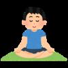 瞑想を3ヶ月続けてみた結果