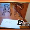 #AR_Kumamoto 開催10回!