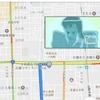 スマートフォンでGoogleマップナビ使いながらYOUTUBEで音楽を聴く方法【Android】