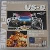 UNIFLAME テーブルトップバーナー US-D
