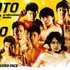 6.8 SHOOTO GIG TOKYO Vol.27  新宿FACE大会 試合結果